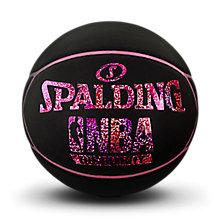 SPALDING官方旗舰店Highlight彩色闪光星形表皮PU篮球76-020Y 76-020y